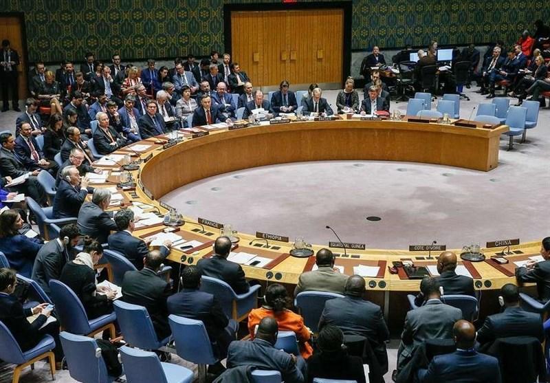 بیانیه مشترک پنج عضو دائم شورای امنیت در مورد یمن