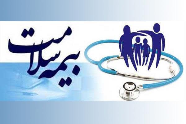 150 هزار تبعه بیگانه تحت پوشش بیمه سلامت هستند