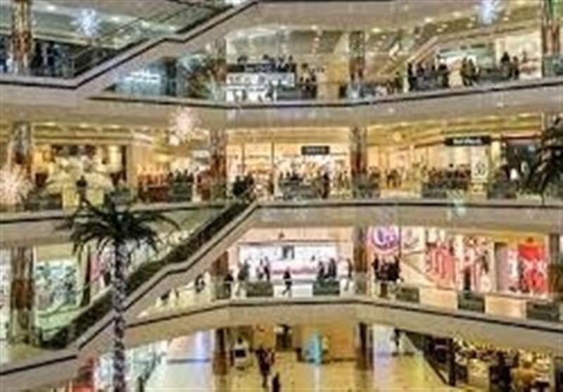 نگاهی به نقش مراکز خرید در صنعت توریسم ترکیه، مالزی و امارات
