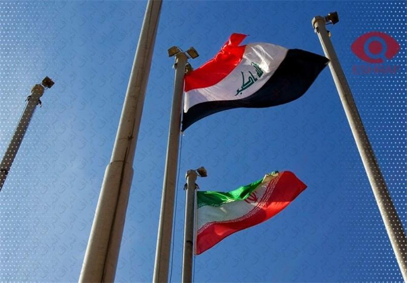 تازه ترین حربه دشمنان برای جدا کردن ملت های ایران و عراق از یکدیگر