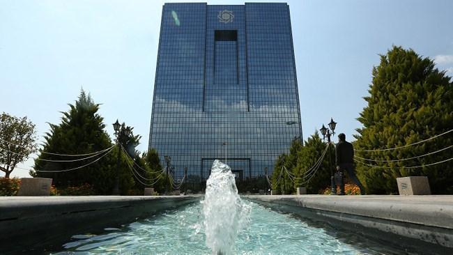 عملیات بازار باز به اقتصاد ایران یاری می نماید؟