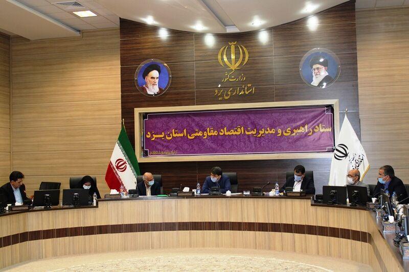 خبرنگاران استاندار یزد معین تکلیف طرح های نیمه تمام را خواهان شد