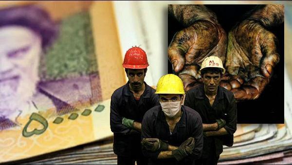 حق مسکن 300هزار تومانی از چه ماهی پرداخت می گردد؟ تکلیف معوقات تیر و مرداد چیست؟