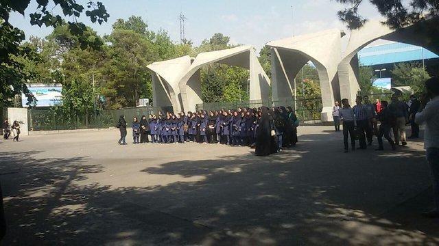 برنامه روزی با دانشگاه تهران سال جاری مجازی برگزار می گردد