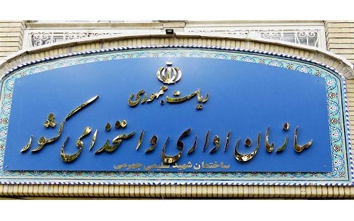 کدام وزارت خانه ها برگزیده جشنواره شهید رجایی شدند؟