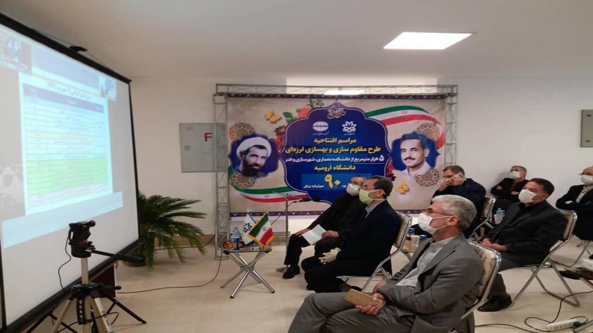 مقاوم سازی دانشکده هنر دانشگاه ارومیه شروع شد
