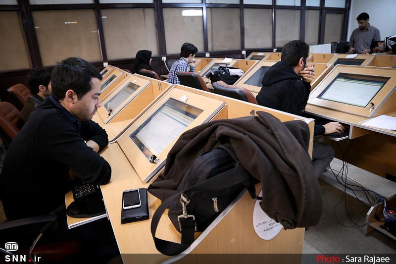 پذیرفته شدگان دوره های کاردانی نظام جدید از 19 مهر به سایت دانشگاه محل قبولی مراجعه نمایند