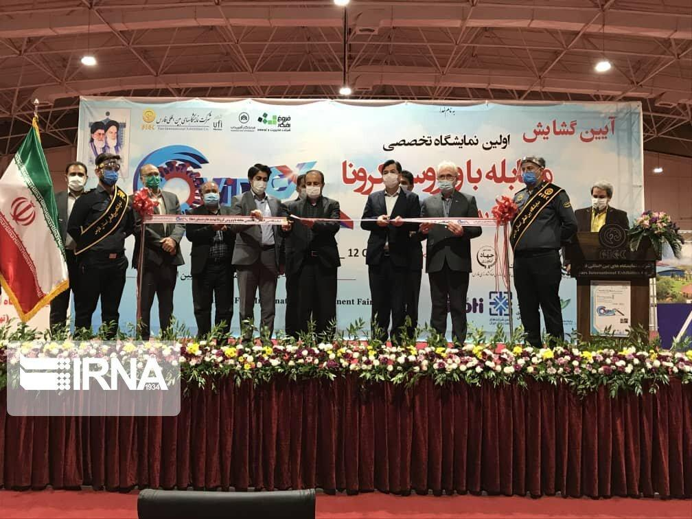 خبرنگاران نمایشگاه تخصصی مقابله با کرونا در شیراز گشایش یافت