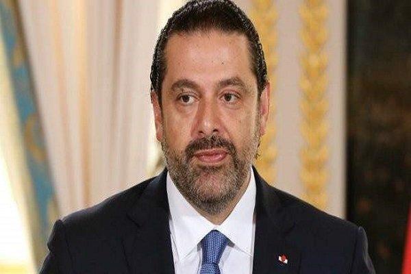 معیارهای سعد الحریری برای تشکیل دولت جدید لبنان غیرشفاف است
