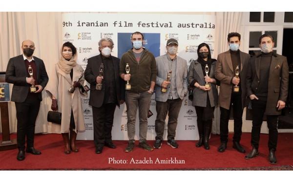برندگان انار طلایی نهمین دوره جشنواره فیلم های ایرانی استرالیا معرفی شدند
