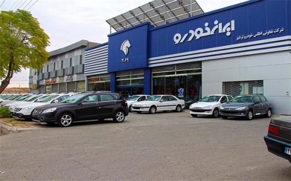 قیمت محصولات ایران خودرو در 24 اسفند 99