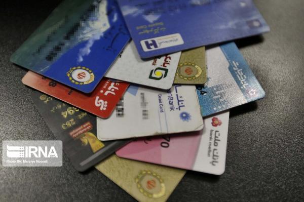 خبرنگاران کپی کارت بانکی دامی برای خالی کردن حساب هموطنان