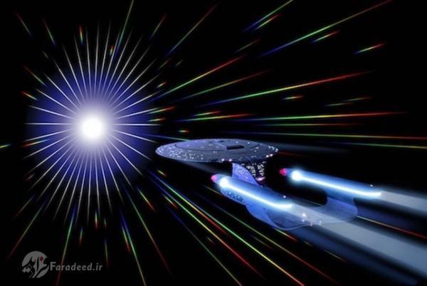 امکان مسافرت با سرعتی بیشتر از سرعت نور