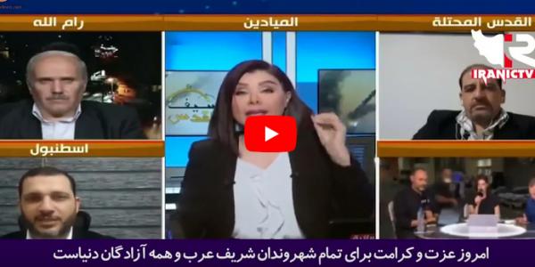 اشک شوق مجری شبکه المیادین در پخش زنده