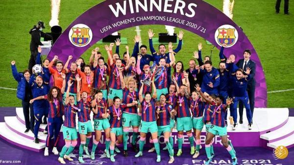 دختران بارسلونا تاریخ ساز شدند