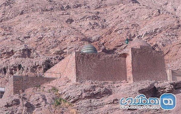 شهرداری تهران ملزم به فراهم کردن سازوکار ثبت کوه بی بی شهربانو شد